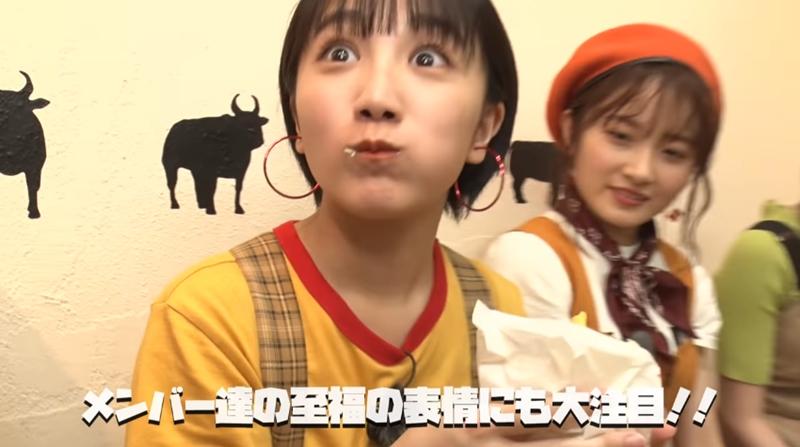 カントリー・ガールズ DVD MAGAZINE Vol14 CM07