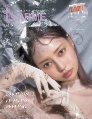 LARME(ラルム)043