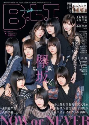 BLT2020年01月号表紙
