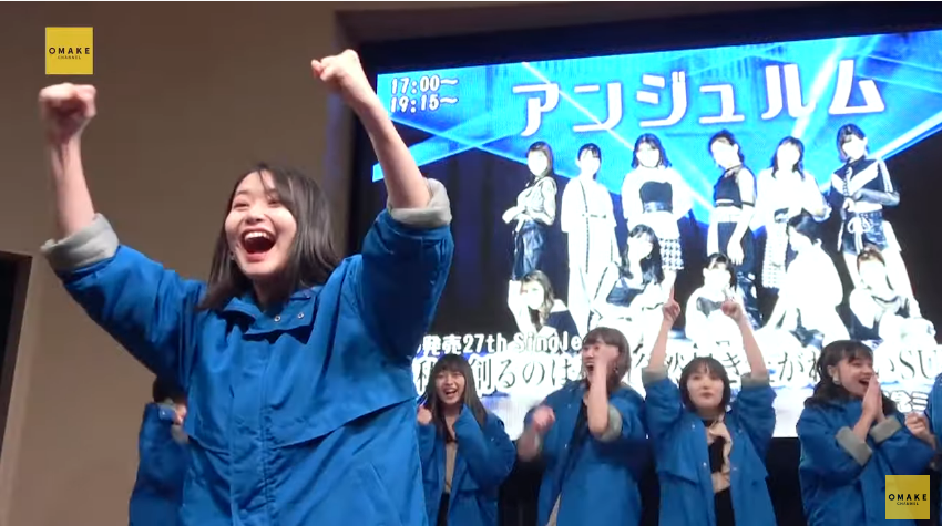 アンジュルム《独占オフショット》デイリーチャート発表の瞬間!!02