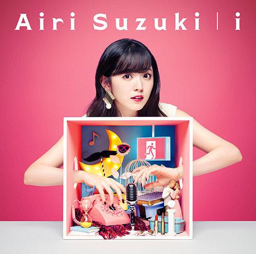 鈴木愛理2ndアルバム「i」通常盤