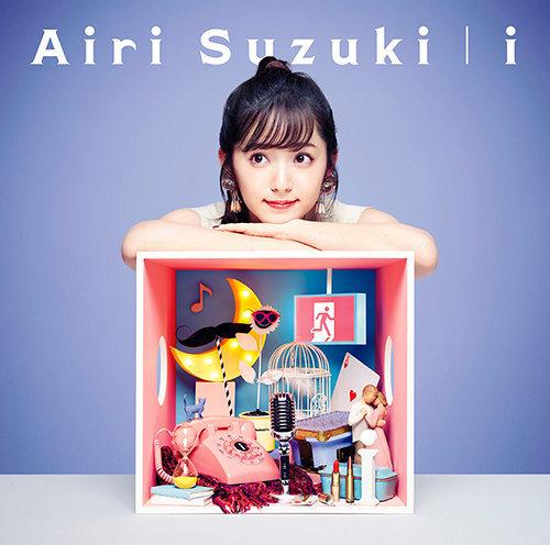 鈴木愛理2ndアルバム「i」初回限定盤