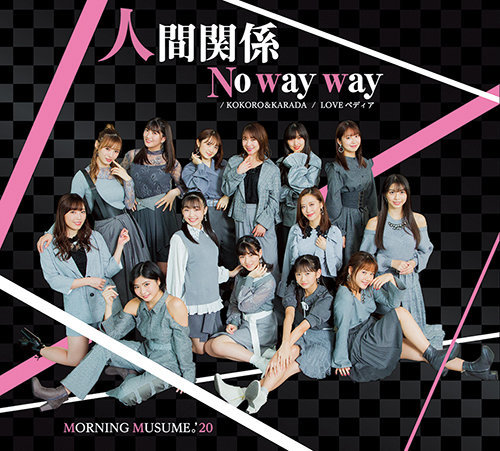 68th「KOKORO&KARADA/LOVEペディア/人間関係No way way」通常C