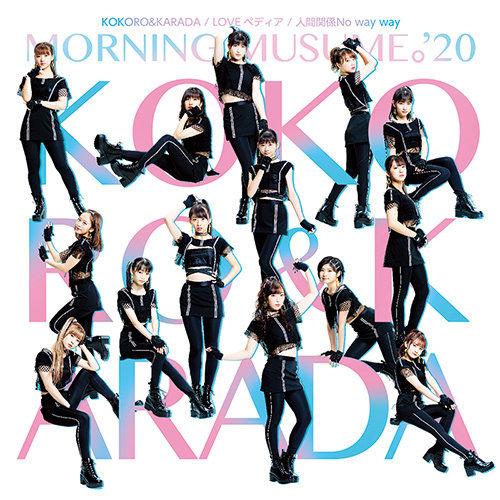 68th「KOKORO&KARADA/LOVEペディア/人間関係No way way」初回A