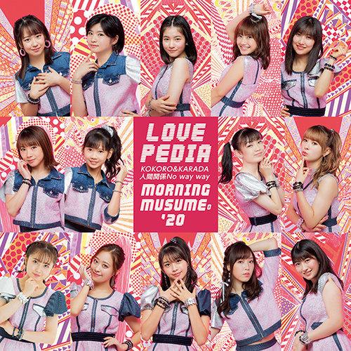 68th「KOKORO&KARADA/LOVEペディア/人間関係No way way」初回B