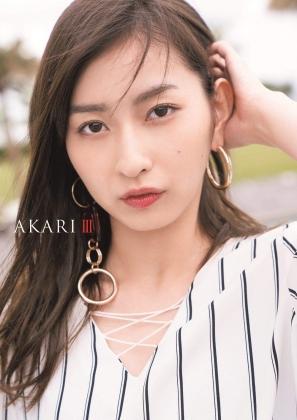 植村あかり写真集『AKARI III』通常カバー