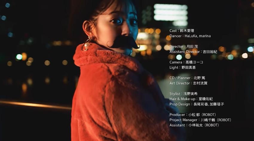 鈴木愛理『Break it down』MV15