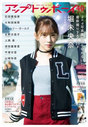 UTB Vol286表紙