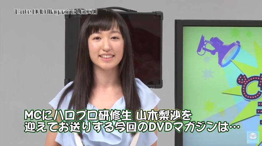 ℃-ute DVD MAGAZINE Vol40 CM山木さん01