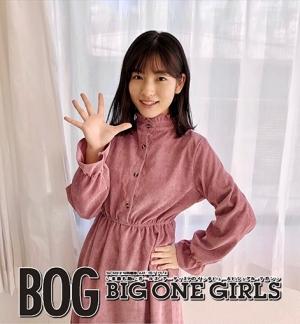 BIG ONE GIRLS増刊 BOG U-16 SELECTION北川