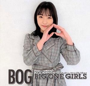 BIG ONE GIRLS増刊 BOG U-16 SELECTION清野