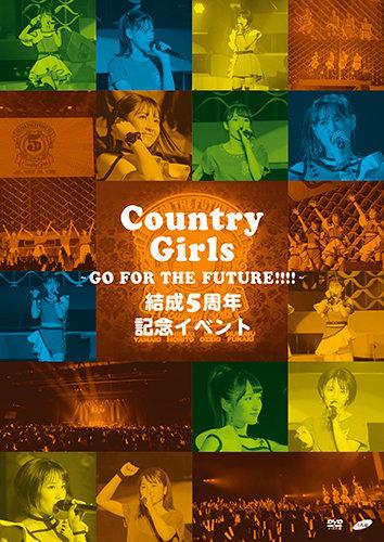カントリー・ガールズ結成5周年記念イベント ~Go for the future!!!!~dvd