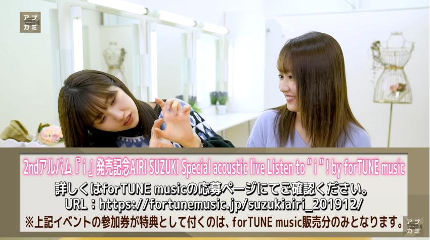 鈴木愛理「Dissolution」ボーカルREC07