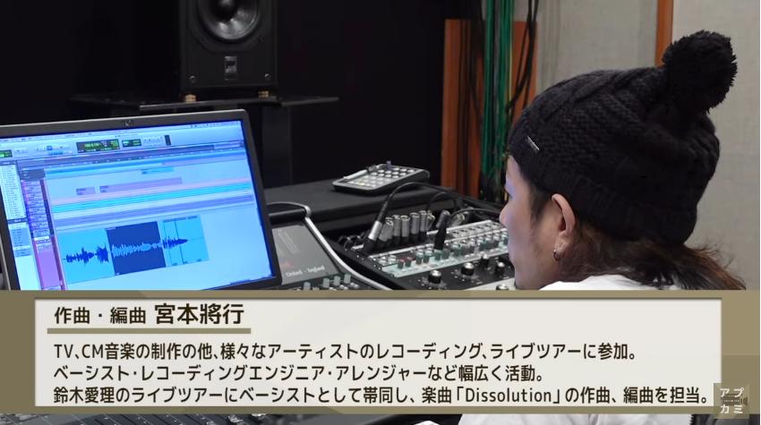 鈴木愛理「Dissolution」ボーカルREC02