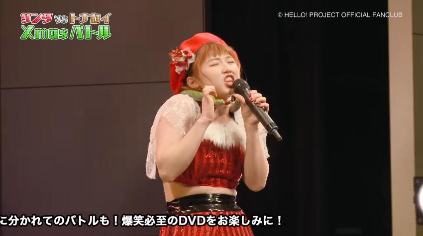 DVD『アンジュルムFCイベント2019 〜Angermerry Xmas〜』05