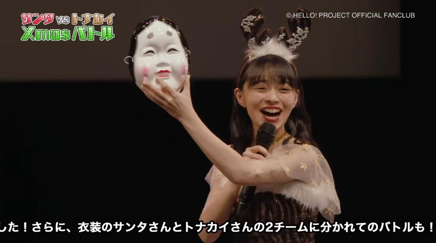 DVD『アンジュルムFCイベント2019 〜Angermerry Xmas〜』04