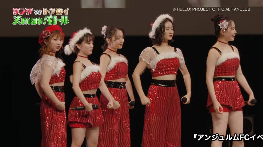 DVD『アンジュルムFCイベント2019 〜Angermerry Xmas〜』02