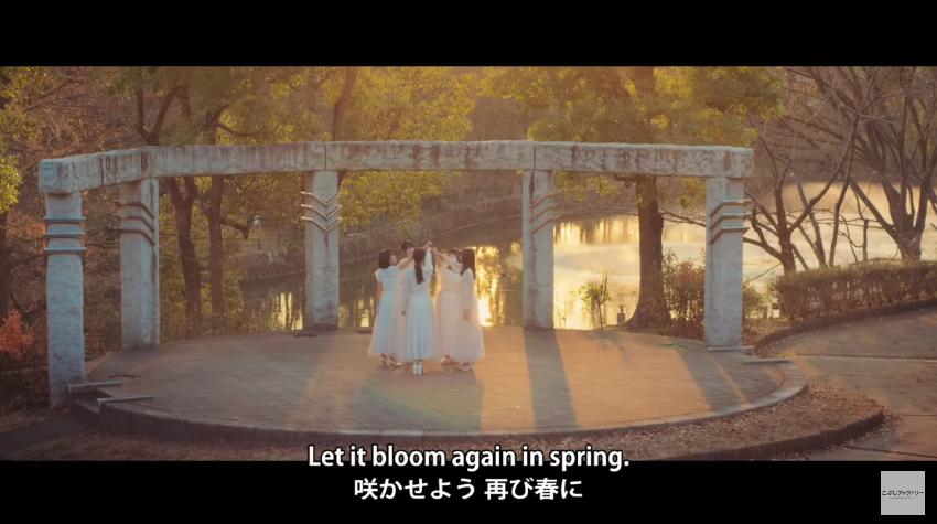 こぶしファクトリー『青春の花』MV09