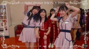 Hello! Project ひなフェス 2020 ~欠席者無しの大抽選会!~10