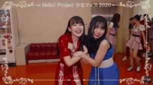 Hello! Project ひなフェス 2020 ~欠席者無しの大抽選会!~08