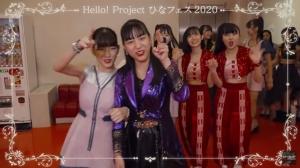 Hello! Project ひなフェス 2020 ~欠席者無しの大抽選会!~11