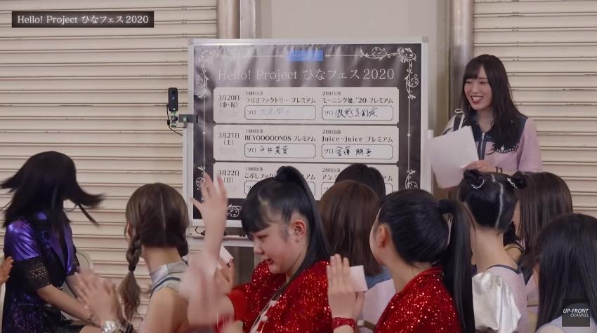 Hello! Project ひなフェス 2020 ~欠席者無しの大抽選会!~26