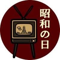shouw1111anohi-1.jpg