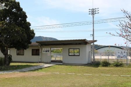 松浦鉄道・小浦駅