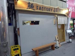 麺FACTORY JAWS 2nd002