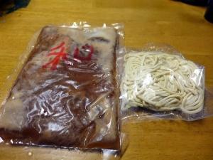 【お持ち帰り】自己流ラーメン 綿麺@01お家で綿麺 和風とんこつ 1