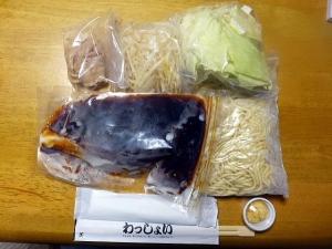 麺屋 わっしょい@01お持ち帰り男の根性黒醤油 冷凍麺 1