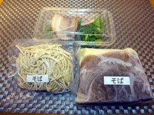 【お持ち帰り】麺屋 NOROMA@01お持ち帰り抱き合わせセット 鶏そば 1