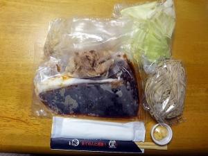 【お持ち帰り】麺屋 わっしょい@02お持ち帰り男の根性黒醤油 生麺 1