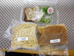 【お持ち帰り】麺屋 NOROMA@02お持ち帰り抱き合わせセット 鶏つけ麺 1