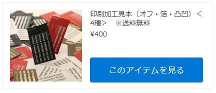 mihon_400.jpg