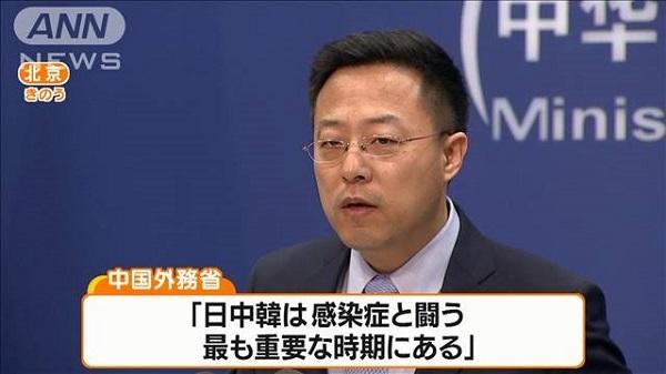 日本からの旅行者などの入国制限を示唆 中国政府