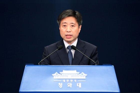 ユン・ドハン「私たちの言葉に、日本政府が公式に抗議してこないので、私たちの言葉が真実」