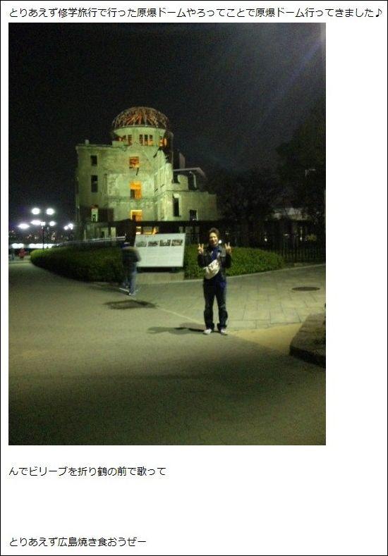 8.6秒バズーカーの「はまやねん」こと浜根亮太は、広島原爆ドーム前で笑顔でダブルピースして記念撮影し、ブログに掲載し、その際に「広島焼き」について言及!