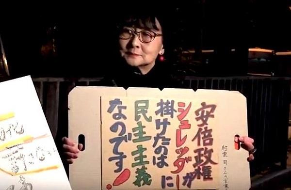 20191212「韓国市民の歌」を歌う日本市民が安倍逃げ切りに抗議!「何もかもが腐りきり、書類は捨てられる」