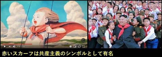 20200107パプリカMVは北朝鮮の洗脳CM!韓国の農産物ステマと併せNHKによる南北朝鮮ゴリ押しだった!