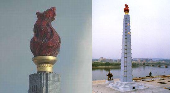 パプリカは北朝鮮のプロパガンだ20200107パプリカMVは北朝鮮の洗脳CM!韓国の農産物ステマと併せNHKによる南北朝鮮ゴリ押しだった!