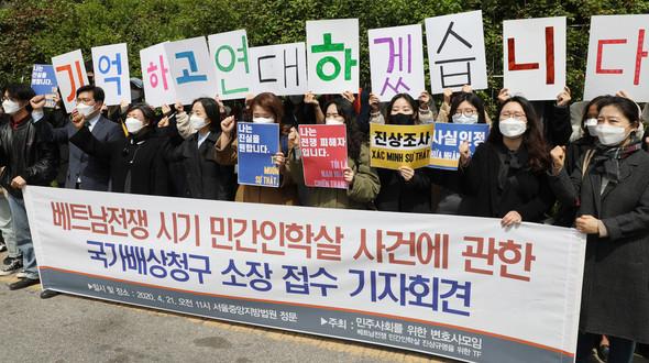 ベトナム戦争被害者が訴訟!韓国政府が初の「加害者」に!