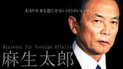 20200331麻生「誰が頭を下げて金を貸すか」通貨スワップを否定・韓国「まるで日本は一方的に恩恵与えるよう」