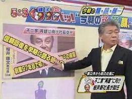 TBS「みのもんたの朝ズバッ!」では、根も葉もない虚偽報道までして不二家をバッシング!