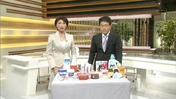 2010年7月14日の放送で、微生物ビジネスを取り上げていたが、なぜか、日本酒や味噌を使わず、マッコリとキムチをさりげなく使っていたNHK「ニュースウォッチ9」