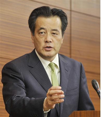 、岡田克也幹事長前年の議会開設120周年記念式典で中井洽が来賓の秋篠宮ご夫妻に、「早く座れよ。こっちも座れないじゃないか」と発言したことについて、「中井発言問題ない」、「皇室がご関係になったような話を