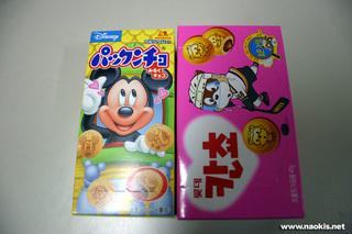森永製菓「パックンチョ」と味が同じのロッテ「カンチョ」
