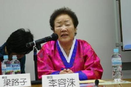 李容洙(2007年米下院公聴会での証言者)の代表的な嘘