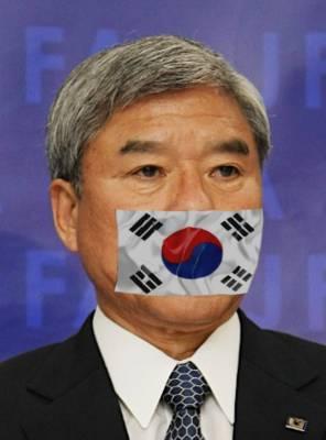 韓国から金で買収され、女でハニトラにかかった日本人差別を容認した日本サッカー協会(JFA)の大仁邦弥会長