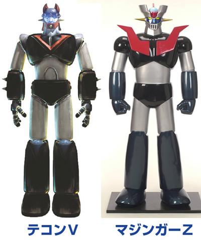 2013年7月、韓国は、日本を侵略して盗んだ竹島に、日本のアニメを盗作した「ロボット・テコンV」の巨大建造物を設置しようとしていた!